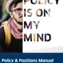 2017 BC Chamber Policy & Positions Manual